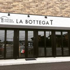 LA BOTTEGA Tの写真