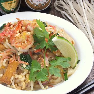 タイ料理 CONROW 道玄坂店のおすすめ料理1