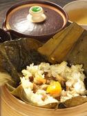 S.201のおすすめ料理3