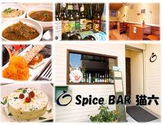 Spice BAR 猫六の写真