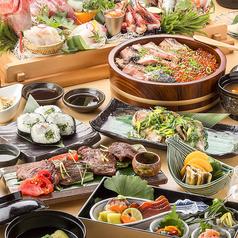 はんなり邸 東京駅八重洲店のおすすめ料理1