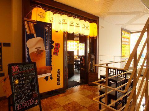 串だおれ 五反田西口店|店舗イメージ3