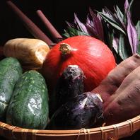 旬の賀野菜を使用したお料理も各種ご用意しております。