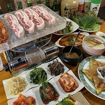 サムギョプサル 豚焼肉 みやけ 船橋店のおすすめ料理1