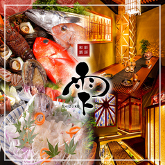 居酒屋 雫 SHIZUKU 六本木店イメージ