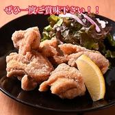 幸ちゃん食堂のおすすめ料理2