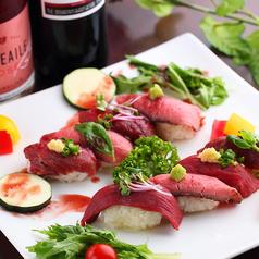 肉寿司 (4貫)