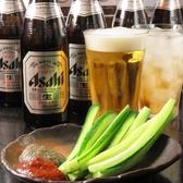 JaJaこずかた 仙台店のおすすめ料理3