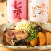串天ぷらと日本酒バル かぐら 神田のおすすめ料理3