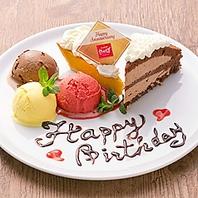 誕生日のお祝いも