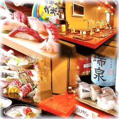 馬刺と寿司 居酒屋ちゃぶの写真