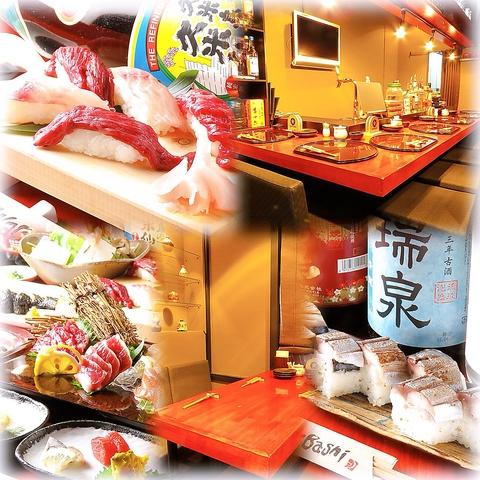 馬刺と寿司 居酒屋ちゃぶ 関内