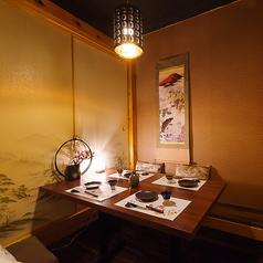 鳥炎 八重洲駅前店の雰囲気1