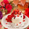 ◆誕生日&記念日◆ メッセージ入りホールケーキを無料プレゼント♪