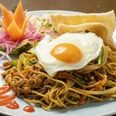 バリ アジアン キッチン ウブドスチ Bali Asian Kitchen Ubud Suciのおすすめ料理2