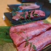 本格炭火焼肉 閃のおすすめ料理3