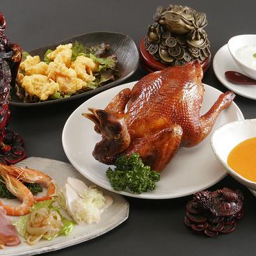 Chinese Dining 白鳳酒家のおすすめ料理1