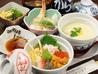 寿司・割烹 たから 泉大津店のおすすめポイント2