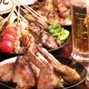 博多串焼き卸ウマカーよかばいのおすすめポイント3