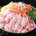 料理メニュー写真三元豚のクリーム明太鍋