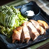 はいばな 南風花 アクアシティお台場店のおすすめ料理3