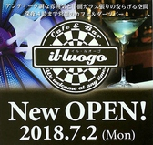 illuogo 福島のグルメ