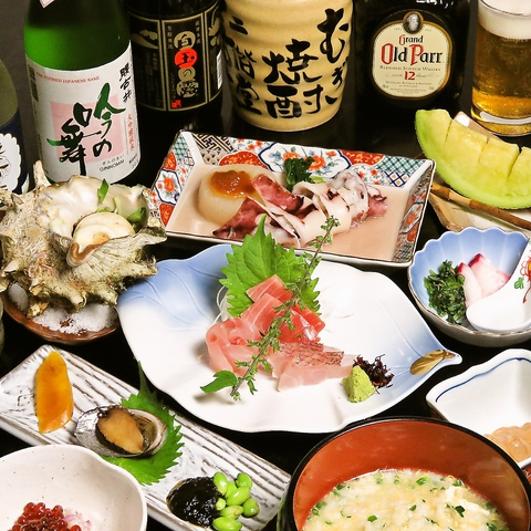 ドリンク付き!新鮮な旬の魚介と野菜を堪能!《全7品》本日のおまかせ黒潮コース6,600円 (税込)