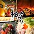 柚きらり KIRALI 広島本通店のロゴ