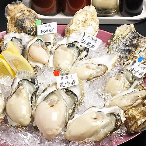 牡蠣好き必見☆毎日新鮮な牡蠣をご用意!!クーポンでお好きな牡蠣1つを原価でご提供♪
