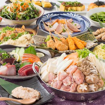 月の都 難波駅前店のおすすめ料理1