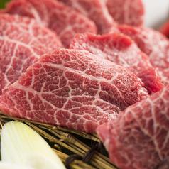隠れ焼肉酒場 肉助 八重洲本店のおすすめ料理1