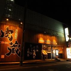 JR横浜線相模原駅より徒歩3分♪