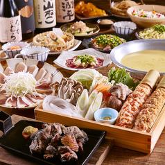 塚田農場 名古屋大曽根店 宮崎県日南市のおすすめ料理1