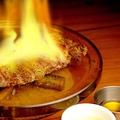 料理メニュー写真炎の水晶焼きステーキ 演出効果◎