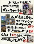 炭リッチ 浜松町店のおすすめ料理3