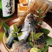 日本酒 炭焼き家 粋 IKIのおすすめ料理2