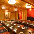 団体様のご宴会にオススメの個室席です。最大60名様までご利用可能です。大変人気のお席となりますのでお早目にご予約くださいませ。仙台で居酒屋をお探しなら酒楽 一番町まで!宴会,飲み会,二次会に◎