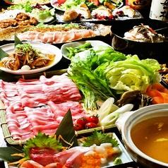 季の庭 浜松町・大門店のおすすめ料理1