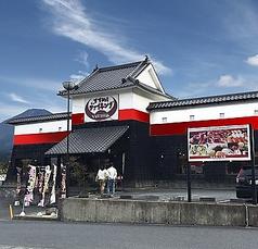 すすめ!ヴァイキング 徳山東店の特集写真