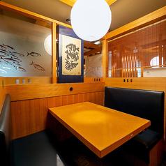 個室居酒屋 しだれ 福島駅前店の特集写真