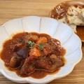 料理メニュー写真国産牛スジ肉の赤ワイン煮