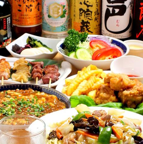 呑み放題付きコース料理3500円~ご提供♪ランチはお持ち帰り500円~ご用意してます♪