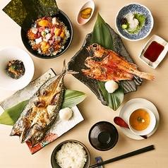 丸の内 魚食家 きんき パレスビル店の写真