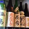 築地直送鮪と肉刺しパラダイス シギ shigi 38のおすすめポイント1