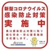 クワン QWAN 名古屋駅店のおすすめポイント1