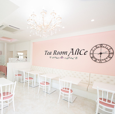 Tea Room AliCe ティー ルーム アリス