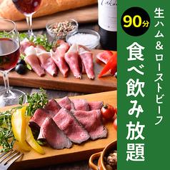 29〇 TOKYO ニクマル トウキョウ 名駅店のコース写真