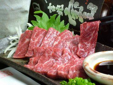 大山 九品寺本店 博多もつ鍋のおすすめ料理1