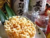 八丁蔵 エキマチ店のおすすめ料理2