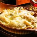 料理メニュー写真グリーンカレードリア
